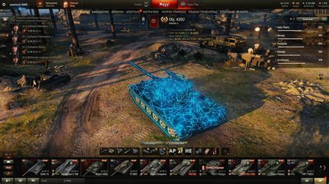 Object 430U From Another Dimension [1