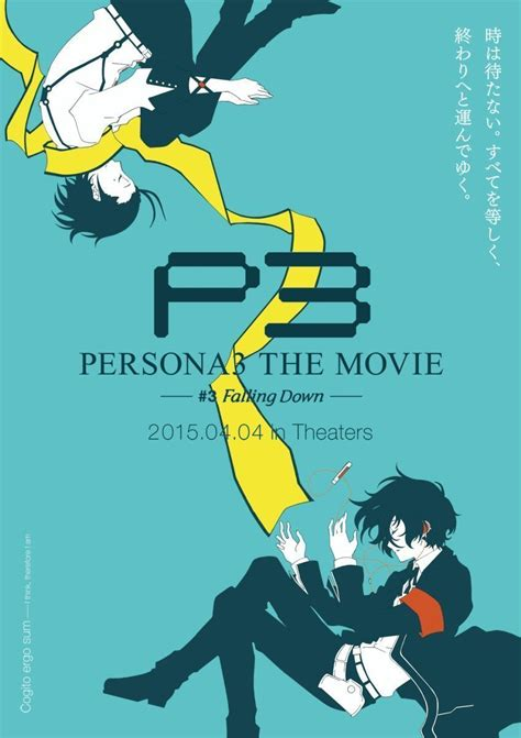 Second Persona 3 The Movie #3 Preview Trailer, New Key Art